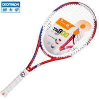 Decathlon carbon fiber single men tennis rackets/raquete for beginner 2014 new arrival Russia Brazil free shipping