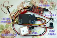 DJI chinese osd 5.8g 600 disassembly 1 full set