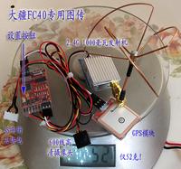 DJI fc40 chinese osd 2.4g 1000milliwatt