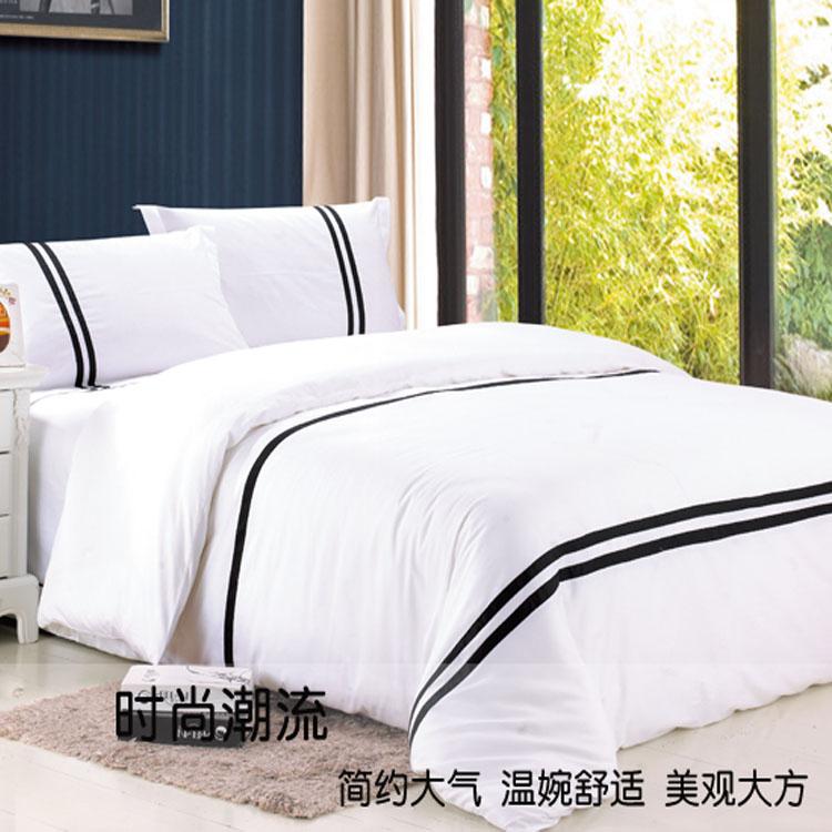60 quality long-staple cotton satin white piece bedding set(China (Mainland))
