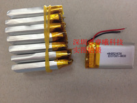 3.7V 240mAH lithium polymer battery AHB521630 MP3 / Bluetooth headset battery with protection board