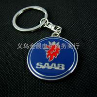 Saab car exquisite gift SAAB emblem keychain SAAB car key chain