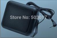 8ohm box speaker High Quality  CB Speaker for Car CB Mobile Radio Equipment with 3.5mm Plug & 5W Power