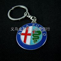 Alfa car exquisite gift rommel emblem keychain romeo key chain