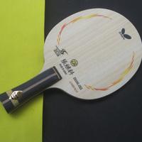 Butterfly zhang jike SUPER - ZLC table tennis blade 36541 / FL / LONG HANDLE / RACKET / Table Tennis Bats/ PING PONG Racket