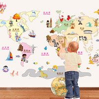 Cartoon wall stickers map of the world sofa tv background wall child real decoration wall stickers