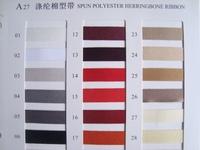 "spun polyester herringbone ribbon,cotton ribbon 1-1/2"" 4cm width , 50 colors , moq is 2000yards for 1color"