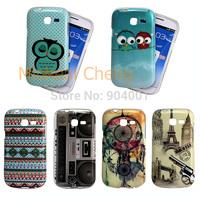 Art Owl Cassette Dream Catcher Soft Silicone GEL Rubber TPU Back Cover Case for Samsung Galaxy Trend Lite s7390 S7392