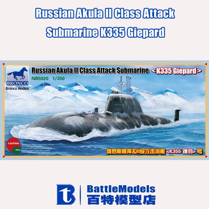 Akula ii Class ii Class Attack Submarine