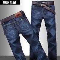 Le hondies2014 male jeans plus size men's clothing jeans slim straight long trousers
