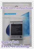 Free Shipping! 2 pcs/lot EB494358VU Battery for Samsung Galaxy Ace S5830 S5838 M Pro B7800 B7510 Fit S5670 Gio S5660 Y B5512