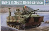 Trumpeter Model 01533 1/35  BMP-3 IN SOUTH KOREA SERVICE plastic model kit