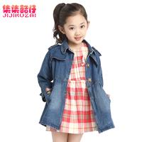 Children's clothing female child outerwear 2014 autumn denim shirt child long-sleeve casual all-match denim outerwear
