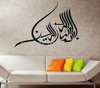 Free Shipping 60x80cm Islamic Muslim Art Islamic Calligraphy Bismillah Wall Stickers Decal adesivo de parede [4 4016-074]