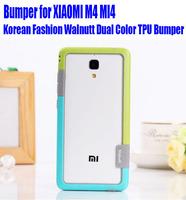 Retail Brand New Walnutt Korean Fashion Dual Color TPU Silicone Bumper for XIAOMI M4 MI4 NO: M402