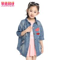 Children's clothing 2014 autumn child outerwear denim child outerwear top autumn baby trench