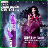 Baile dildo vibrator,rabbit vibrator,Vibration and rotation,sex toys for women,sex products