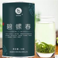 Food Special Offer Jasmine Tea Hardback 2014 Spring Origin Green Biluochun Chinese Tea 50g Gift with Pot Organic free Shipping