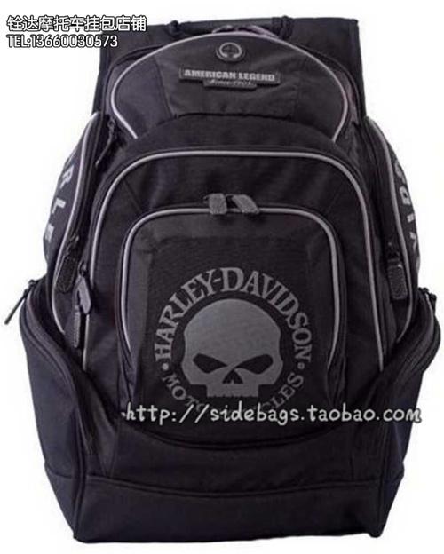 Мотоциклетная кожаная сумка для сидений Backpack