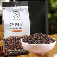 free Shipping Top Grade Herbal Semen Cassiae Ning Xia Authentic Cassia Seed Ripe Tea Chinese Tea Sachet Bags 300g Wholesales