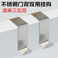 (Min order is $10) Stainless steel door multifunctional dual hook clothing door after 2 b646