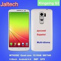 Original KingSing S2  PHONE MTK6582 Quad Core 5.0'' IPS Screen Android 4.4  8GB ROM WCDMA 3G GPS Air Gesture Gps unlocked phone