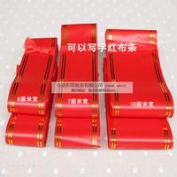 6 - 10 red ribbon oholiab flower basket cloth decoration belt divisa