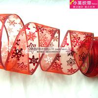 6.3cm christmas belt gift packaging transparent ribbon 3.5 roll blended-color