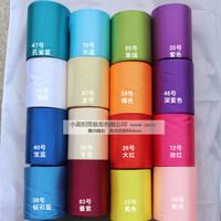 8cm ultra wide ribbon gift packaging ribbon divisa back belt decoration