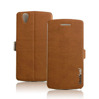 Lenovo S960 New Leather Case High Quality Stand Support Leather Case Cover Free Shipping
