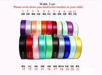 Rainbow width 2cm* 22m/pc marriage room decorated garland birthday wedding party decor Ribbon gift tie ribbon