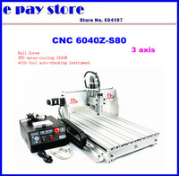 Free shipping ,Free taxes,  1.5KW engraving machine CNC 6040 Router , Cutting Drilling Milling Machine 220V 3axis