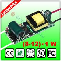 8-12X1W led driver, 85-265V input 8W 9W 10W 12W LED inside driver, high power led lamp power supply, freeshipping