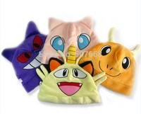 10pcs/lot 4styles Anime Cartoon Pokemon  Plush Hat Cosplay Hat Cap Warm Winter Hat