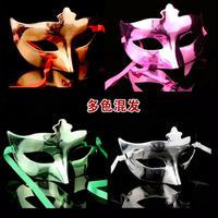 10pcs/Lot Mixed Color Mask Half Face Halloween Props Masquerade Party Masks Costume Play Decorations