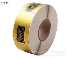 500pcs Nail supplies tools Golden Nail Art Tip Extension Nail Forms for Acrylic UV Gel Wholesale(China (Mainland))