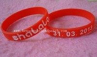 Promotion silicone bracelet, silicone bracelet, shalala gifts