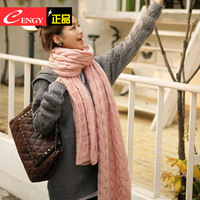 2014 yarn knitted scarf autumn and winter ultra long thickening thermal general lovers muffler scarf