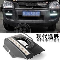 5 - 12 modern daytime running lights for tucson bright light beads led lamp super waterproof qau