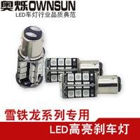 c2 c5 bombards elysee fukang triumph led brake lights highlight the