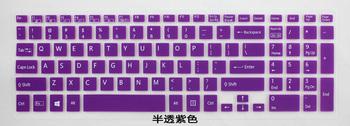 Топ мягкого силикона клавиатура протектор кожного покрова для Sony Vaio все подходят ...