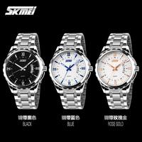 Men Quartz Watch Fashion Casual Wrist watch Man Full Steel Sports Military Watch Waterproof Nice Gift Wholesale Price 9069