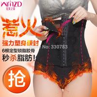 2014 new women natal weight loss body wrap corset hot body shapers and corselet waist training corset weight loss corset XL-3XL