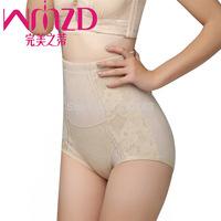 2014 new women natal body weight loss collant hot wrap body shapers high waist training panties waist cincher corset body shaper