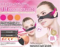2014 Japan 3D molding sleep thin belt / oval face shape Lifting mask A face-lift Free Shipping Wholesale