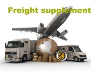 Freight supplement