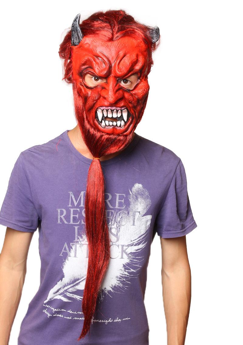 Demons Movie Mask Face Mask Horrible Movie
