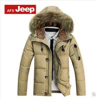 Afs Jeep Men's Down Jacket Men's brief paragraph large collars upset Down Jackets Coat