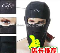 High-quality 1 pcs Outdoor hat OR WINDSTOPPER  cap (BK) ski mask cap hunting cap Winter cap fishing hat
