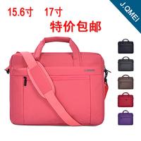 Baoyou 14 inch 15.6 inch 17 inch computer bag Korean men and women association Laptop Bag